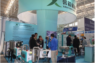 The 13th tianjin plastic rubber industry exhibition in 2017